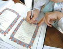 حکم ازدواج دختر بدون اذن پدر,ازدواج دختر بدون اجازه پدر