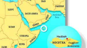 حمله به ایران , نیروهای نظامی آمریکا , انرژی هسته ای