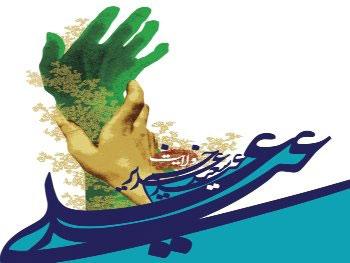 اشعار امامت, شعر عید غدیر خم, مولودی عید غدیر