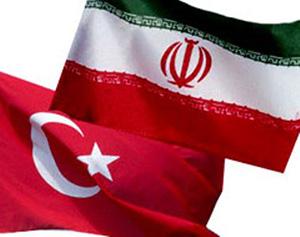 اخبار,اخبار اقتصادی,ایران و ترکیه