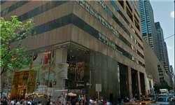 پول شویی نهادهای خیریه ایرانی در نیویورک