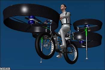 موتور سیکلت پرنده ,طراحی موتور سیکلت