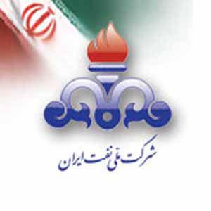 توقف صادرات نفت ایران به هند  , صادرات نفت ایران به هند