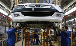 اخبار,اخبار اقتصادی,بازار فروش خودرو