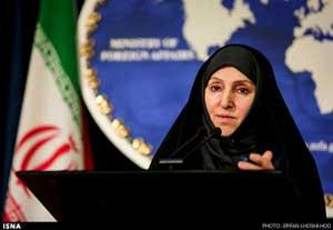 اخبار ,اخبار سیاست خارجی ,مذاکرات ایران و 5+1