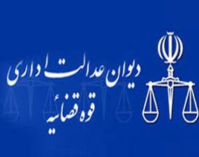 , شکایت از مرتضوی,دیوان عدالت اداری,احمد توکلی