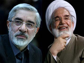 اخبار,کروبی و موسوی,سخنرانی محسن رضایی