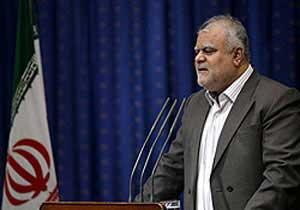 وزیر نفت از فهرست تحریم خارج شد