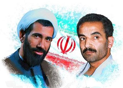 هفته دولت,ترور شهیدان رجایی و باهنر,2 شهریور آغاز هفته دولت