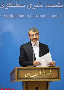 ردصلاحیت هاشمی,علت رد صلاحیت هاشمی