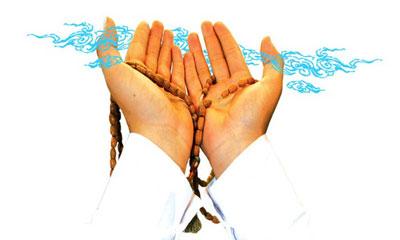 دعا جهت برکت کیسه,برکت اموال