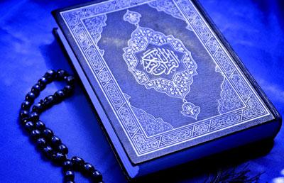 مشرق و مغرب,قرآن,سوره های قرآن