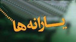 آموزش های شهروندی شهرداری تهران ,ابوالفضل رفیع
