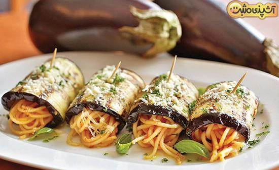 رول بادمجان و اسپاگتی